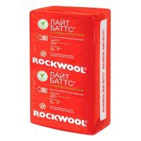 Утеплитель Rockwool alu fire batts